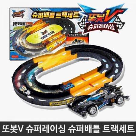 또봇V 슈퍼레이싱 슈퍼배틀 트랙세트 자동차 장난감