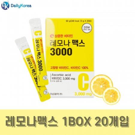 경남제약 레모나맥스3000 20포 비타민C 고함량 스틱 D