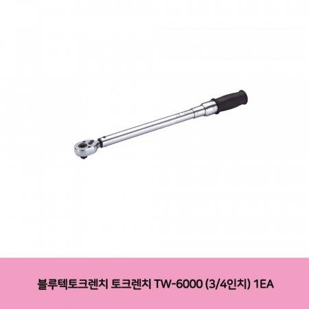 블루텍토크렌치 토크렌치 TW-6000 (3/4인 치) 1EA