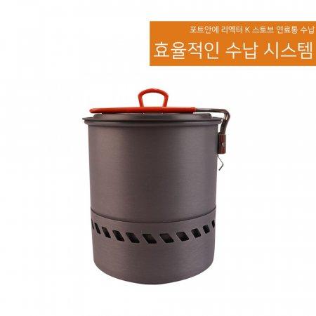 리액터 K포트 1.7L