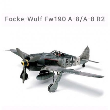 비행기 프라모델 DIY 포케불프 Fw190 A-8/A-8 R2