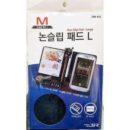 차량용 휴대폰 논슬립 패드 티엔알 대 22x16 X30개