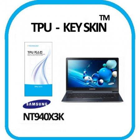 삼성전자 아티브북9 Plus NT940X3K 노트북 키스킨 TPU(고급형)