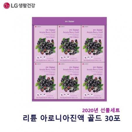 리튠 아로니아진액 골드 30포 선물세트 LG생활건강
