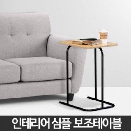 보조테이블 거실 쇼파 침대 커피 탁자 티테이블 간이