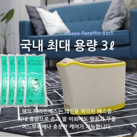 HaeYo파라핀베스3리트+멘톨 파라픽왁스 453gx4팩 세트