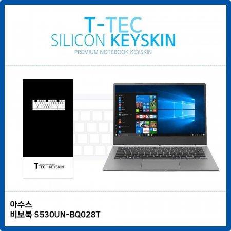 T.ASUS 비보북 S530UN-BQ028T 키스킨 키커버