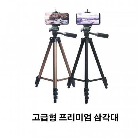라온 카메라삼각대/ITB-SF70/DSLR/카메라/휴대폰