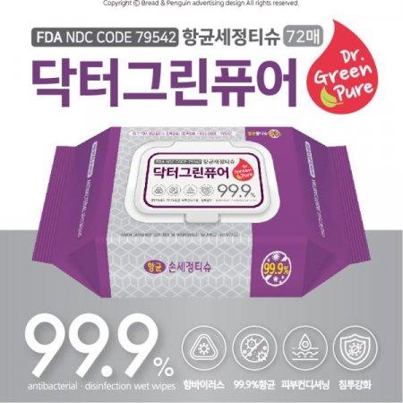 손세정물티슈 손소독티슈 72매 유아용