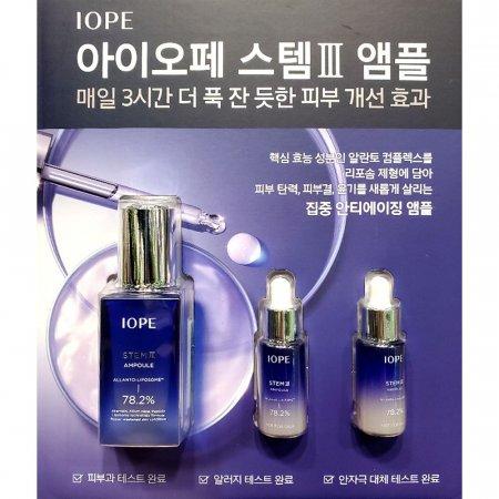 IOPE 집중 피부탄력 피부결 윤기 기능성 앰플 총 50ml