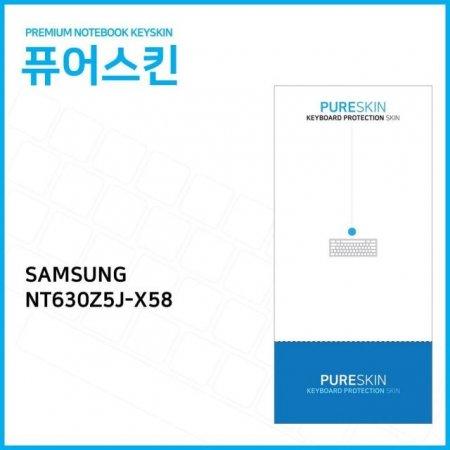 (IT) 삼성전자 아티브북6 NT630Z5J-X58 실리콘 키스킨