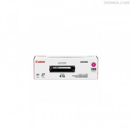 캐논 MF 8040Cn 빨강 정품토너 1500매