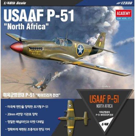 전투기 P51 프라모델 비행기 항공기 모형 조립 장난감