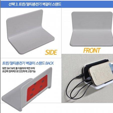 JI-514 벽걸이형 도난방지 업소용 스마트폰 2대 동시충전기 아이폰 스마트폰