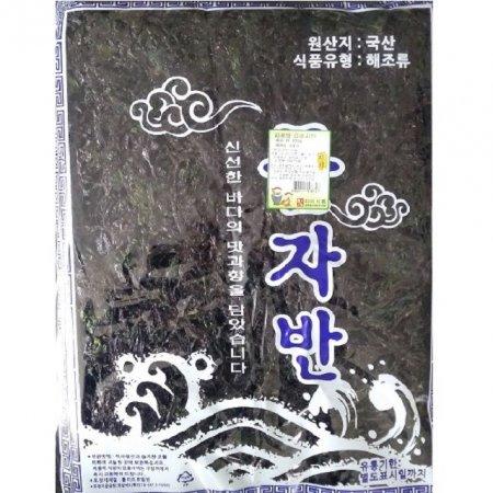 국내산 싱싱바다맛과향 파래자반 200g