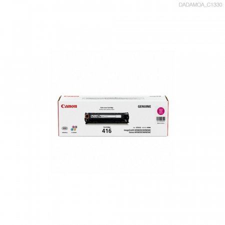 캐논 MF 8080Cw 빨강 정품토너 1500매