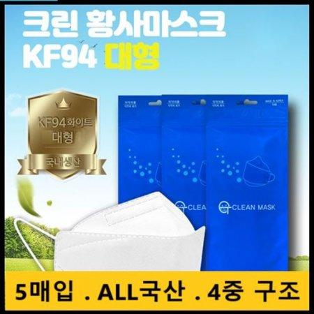 kf94크린마스크(대형)화이트-100매