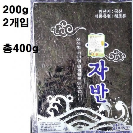 싱싱바다맛과향 국내산 파래자반 400g