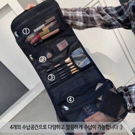 데일리 여성 여행 필수 가방 화장품 멀티 파우치