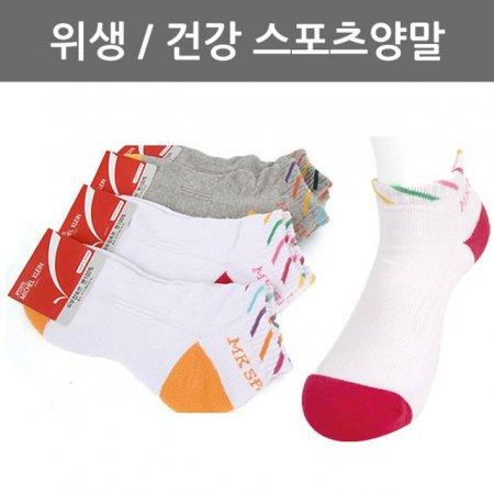 여자 이중바닥 스포츠양말(트위스트 단목) LP9-02 5켤