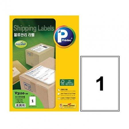애니)물류관리 라벨(V3110_200매)-박스(5개입)