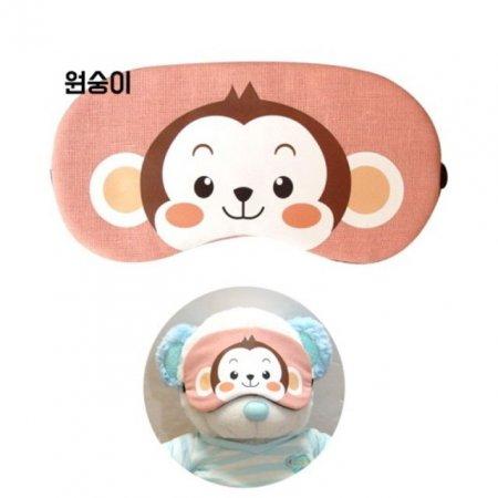 온냉 찜질 피로 회복 동물 디자인 수면 안대 원숭이