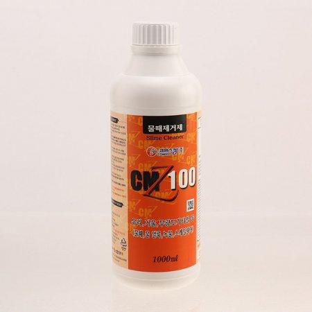 물때제거제CMZ-100 (1000ml)