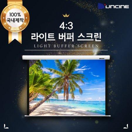 윤씨네 수동스크린120 (2400 x 1800mm)