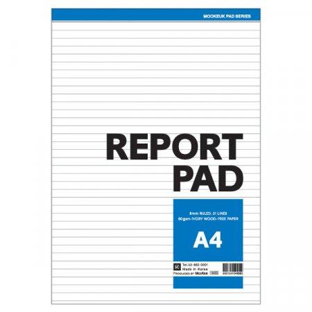[무극사] 1500 보고서(A4) 바인다내지/레포트지 내지 36매 A4 100권 묶음