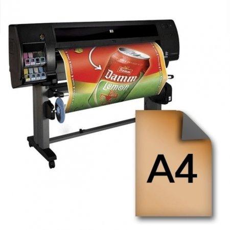 삼화 액자 출력 비조명 배너 포스터 액자 출력물 A4