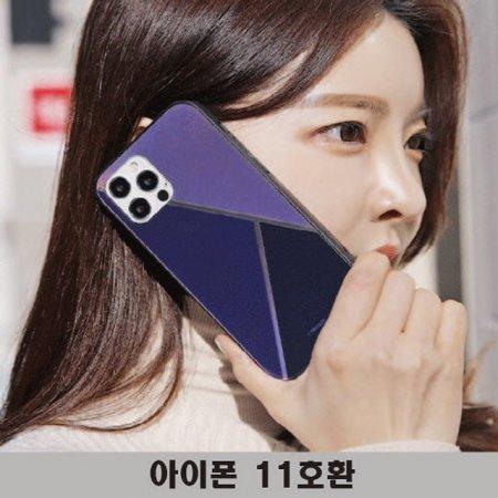 아이폰11 심플컬러 홀로그램범퍼