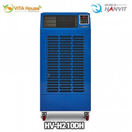 한빛 산업용 이동식 제습기 HV-H210DH