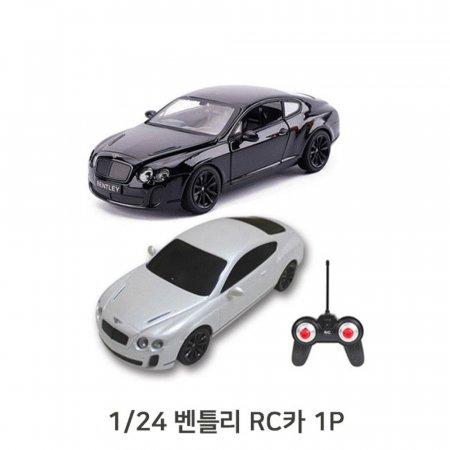 벤틀리 GT 1/24 무선조종 미니 알씨카 1P 랜덤 장난감