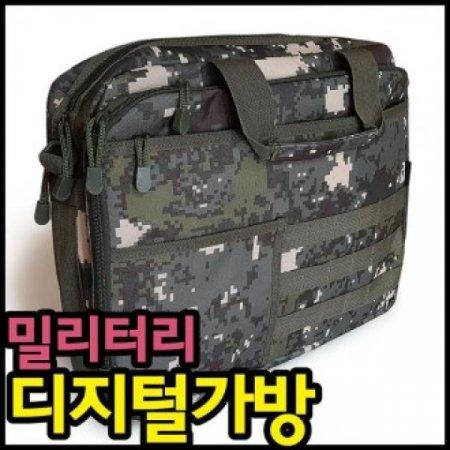 가방 밀리터리가방A2 디지털무늬 서류가방 노트북가방