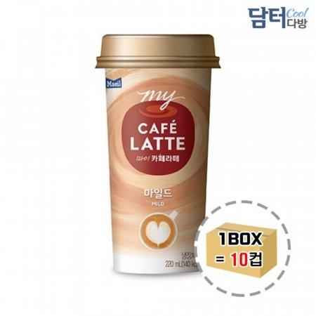 매일유업 카페라떼 마일드 220ml (10컵)