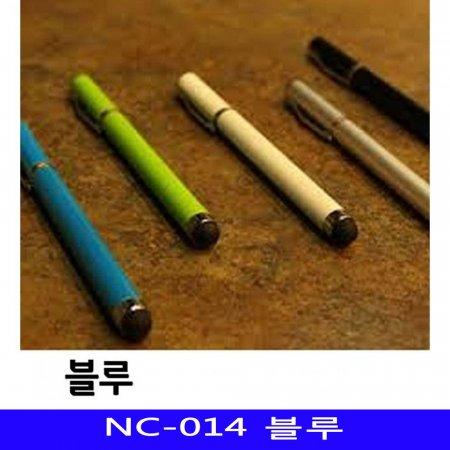 터치펜 필기구 볼펜 NC014 블루 1EA