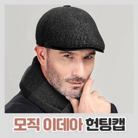 겨울 모자 모직 이데아 방한 헌팅캡 털 베레모 군밤