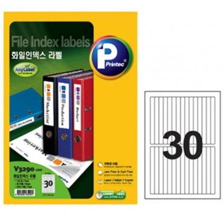 파일 인덱스 라벨 파일 정리 문서 관리 30칸 100매