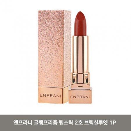 엔프라니 글램프리즘 립스틱 2호 브릭 실루엣 1P 립