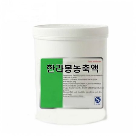 한라봉농축액H 20kg