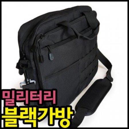 가방 밀리터리가방A2 블랙 서류가방 노트북가방