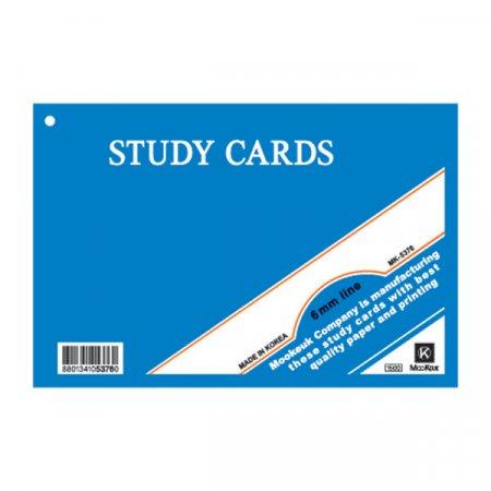 [무극사] 1500 독서카드(大) 바인다내지/레포트지 내지 35매 32 100권 묶음