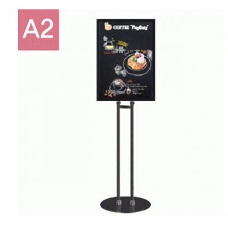 입간판 라이트패널 포스터스탠드 광고 메뉴판 A2 흑색