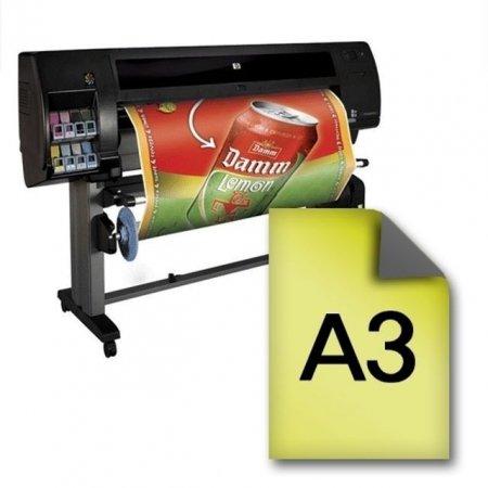 삼화 액자 출력 비조명 배너 포스터 액자 출력물 A3