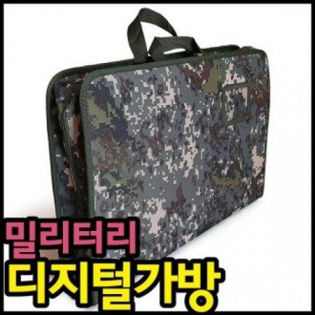 가방 밀리터리가방A1 디지털무늬 서류가방 노트북가방