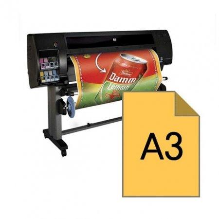 삼화 액자 출력 조명 필름 포스터 액자 출력물 A3