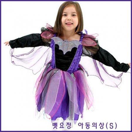 [벳요정 아동의상(S)] 유아의류 아동의류 시즌 테마의류 할로윈의상 코스튬 파티의상