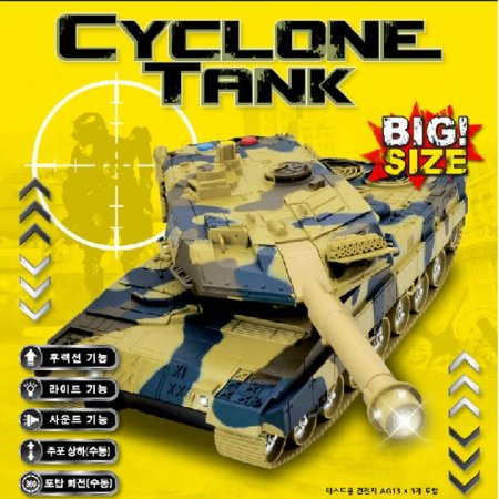 씽크 사이클론 장난감 탱크 1개 후렉션 포탑 군대