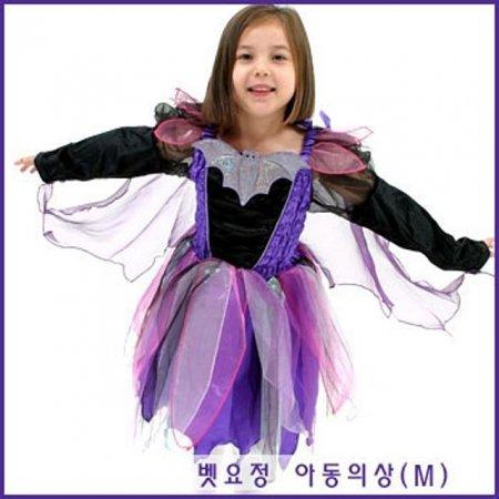 [벳요정 아동의상(M)] 유아의류 아동의류 시즌 테마의류 할로윈의상 코스튬 파티의상