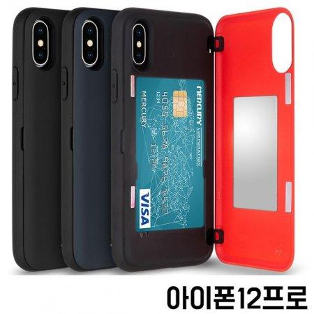 아이폰12프로 카드 마그네틱 범퍼 케이스